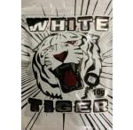 White Tiger 10G (Strawberry Flavor)