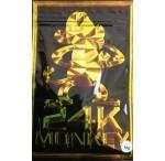 24K Monkey 10G
